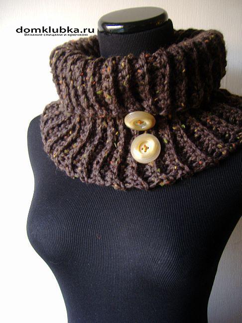 Тёплый вязаный шарф воротник