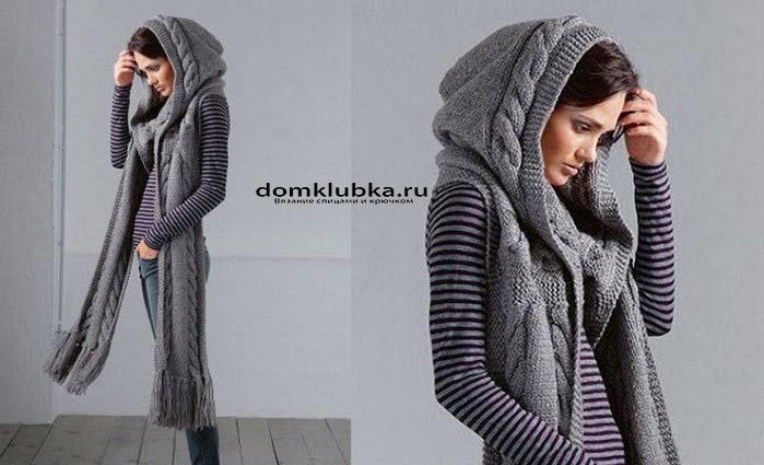Серый шарф — капюшон