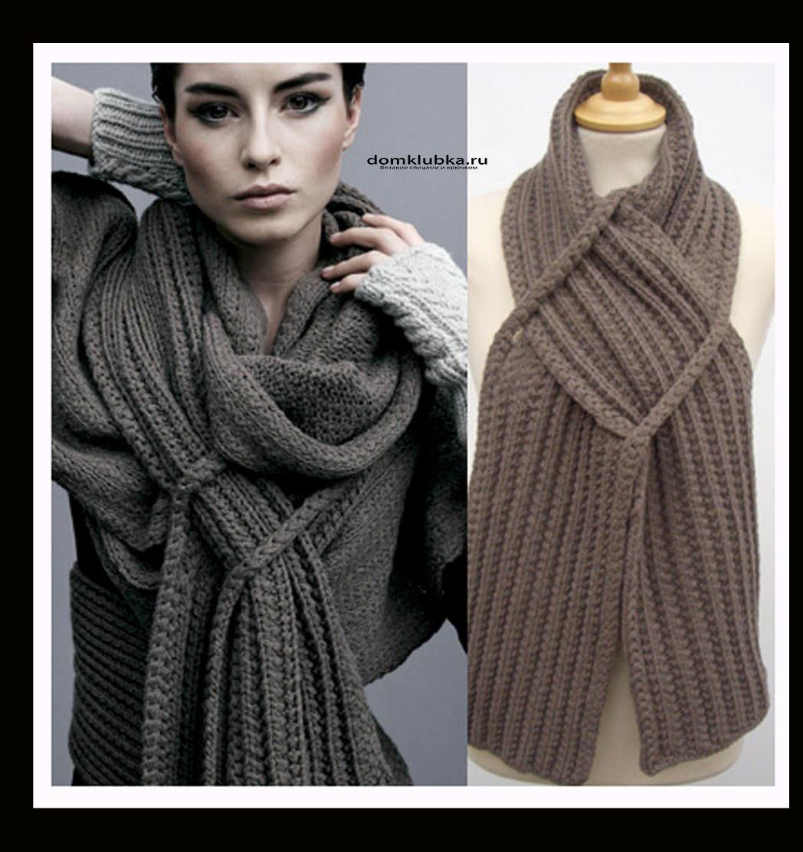 ca4aeec8ad0c Учимся элегантно использовать шарф