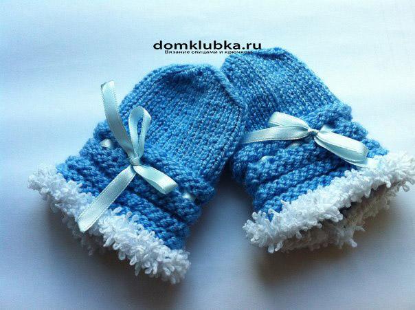 Тёплые синие варежки