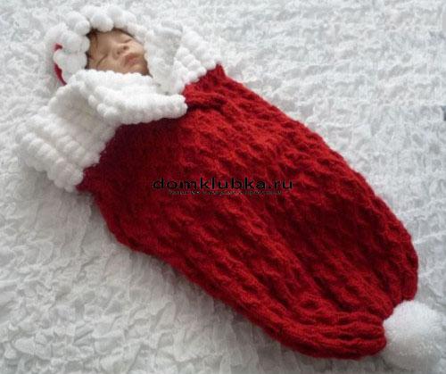 Тёплый конверт для младенца