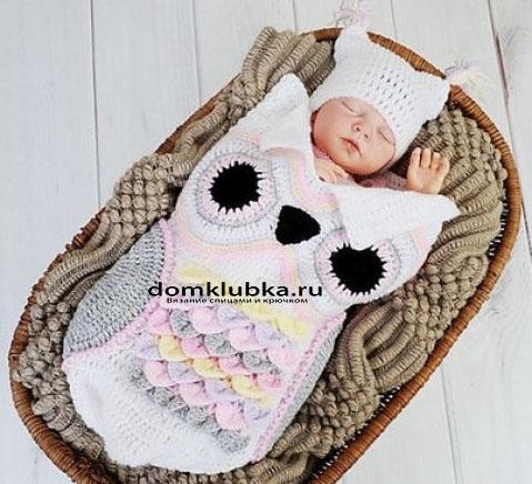 самостоятельное вязание конвертов для новорожденного