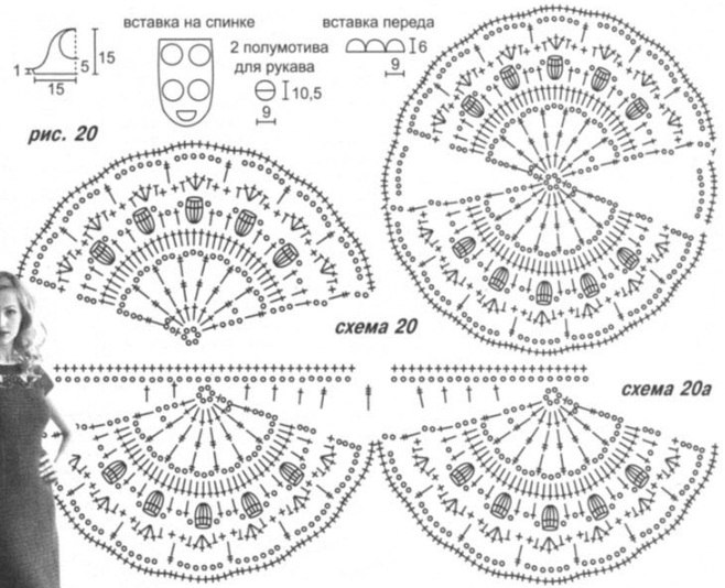 Схема для вязания вечернего платья